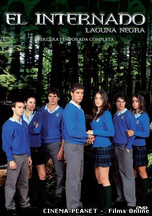 Чорна лагуна (1 Сезон) / El Internado (Season 1) (2007) українською