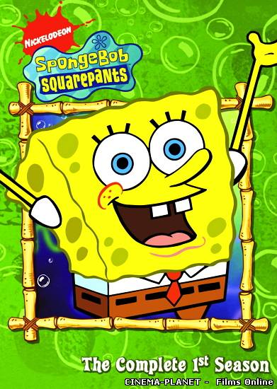 Губка Боб Квадратні Штани (1 сезон) / Sponge Bob Square Pants (1 season) (1999) українською