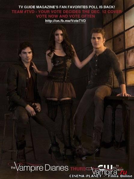 Щоденники вампіра всі серії