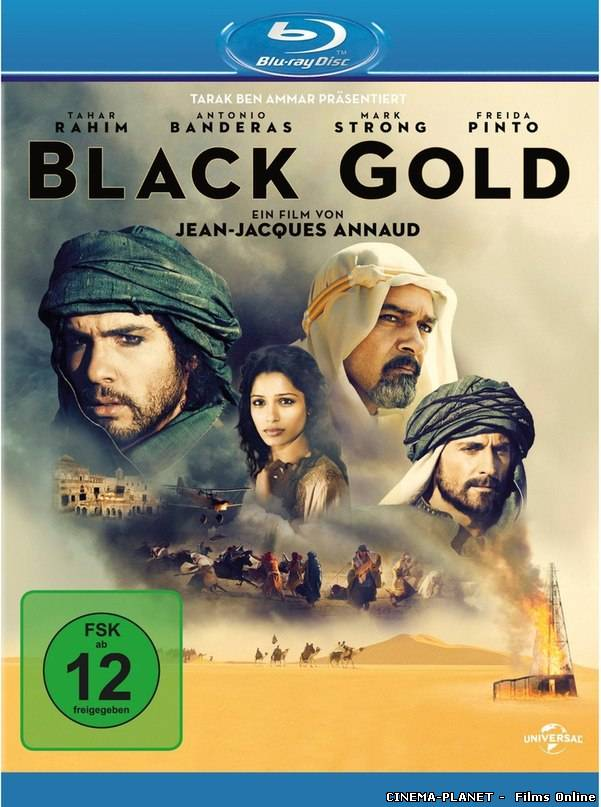 Чорне золото / Day of the Falcon / Black Gold (2011) українською